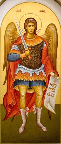 Saint Michael Archangel Symbol